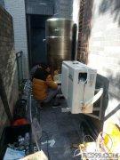 空气能热水器设备维修清洗安装(上门服务)